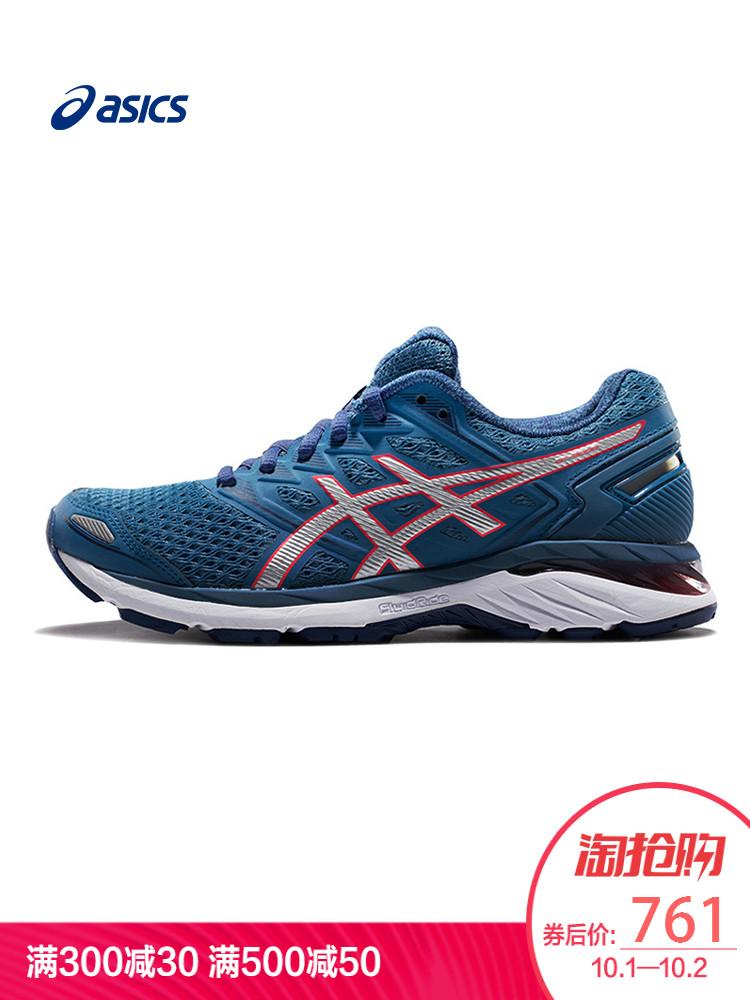 ASICS亚瑟士 女鞋 稳定跑步鞋 运动鞋 GT-3000 5 T755N-400
