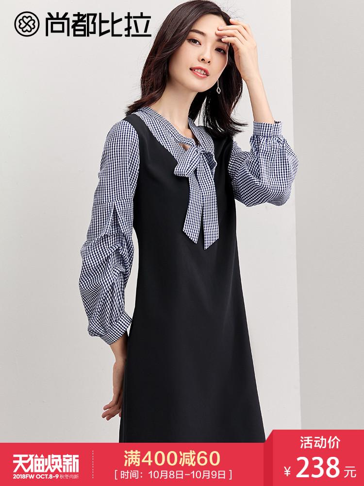 尚都比拉2018裙子女秋新款绑带蝴蝶结拼接格子堆堆袖假两件连衣裙
