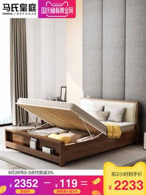 北欧实木床1.8-1.5米高箱现代简约储物皮床卧室主卧双人箱体木床