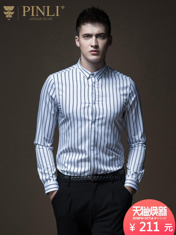 PINLI品立2018秋季新款男装修身撞色条纹内搭长袖衬衫B183113184