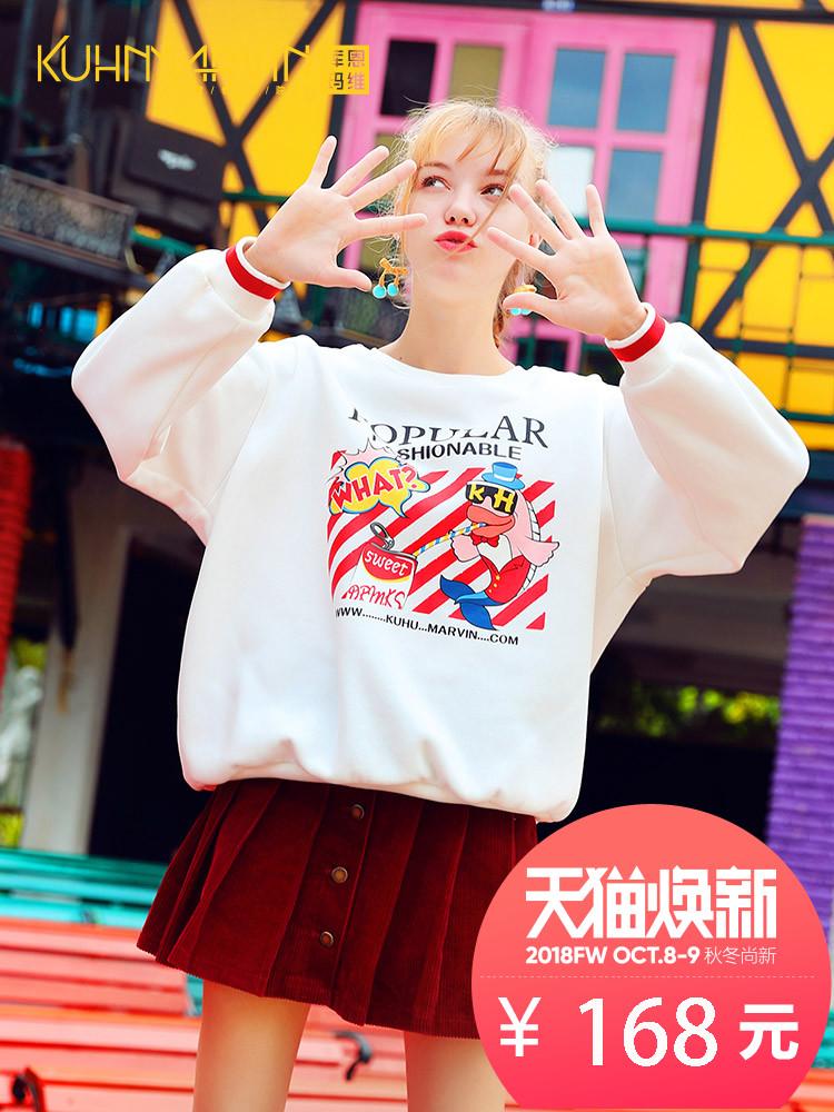 2018秋季新款可爱卡通韩版宽松学生无帽卫衣女加厚加绒长袖上衣冬