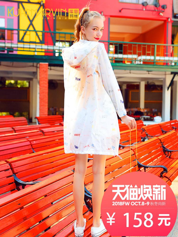 2018新款韩版学生宽松中长款防晒衣女夏季防晒服衫超薄外套时尚秋