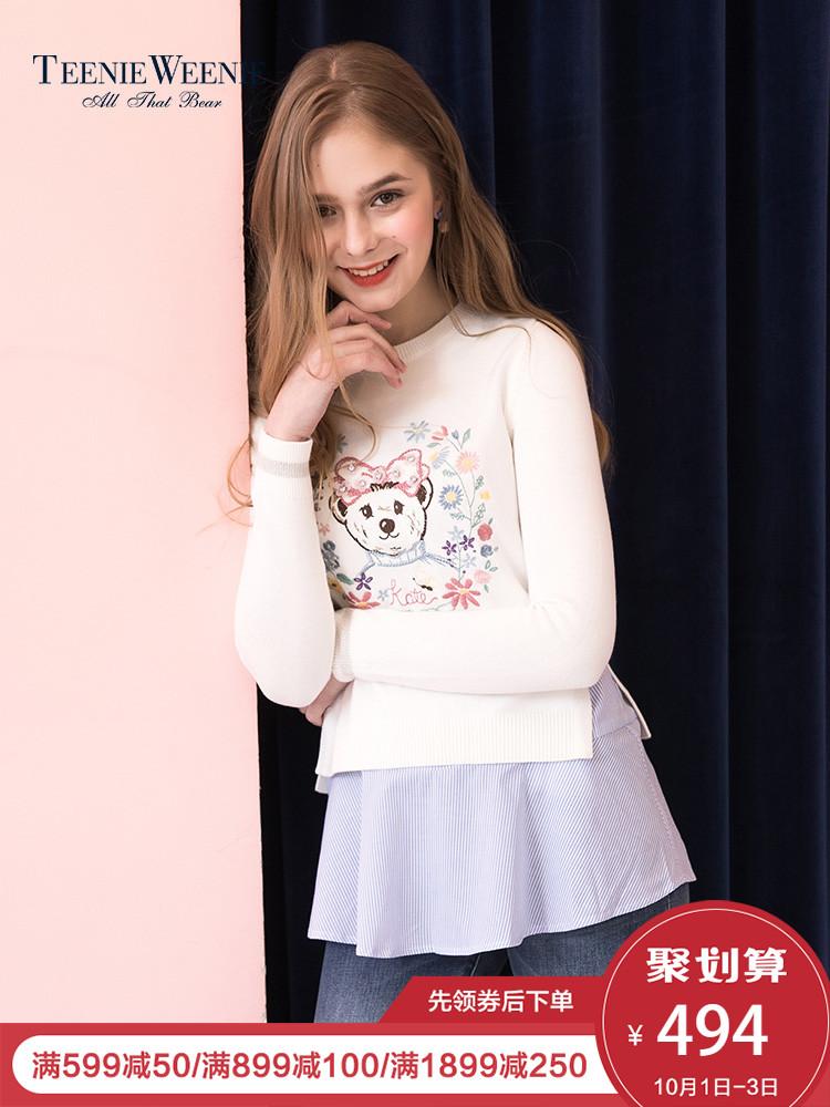 Teenie Weenie小熊2018春季新品女装套头两件套针织衫TTKW81203A#