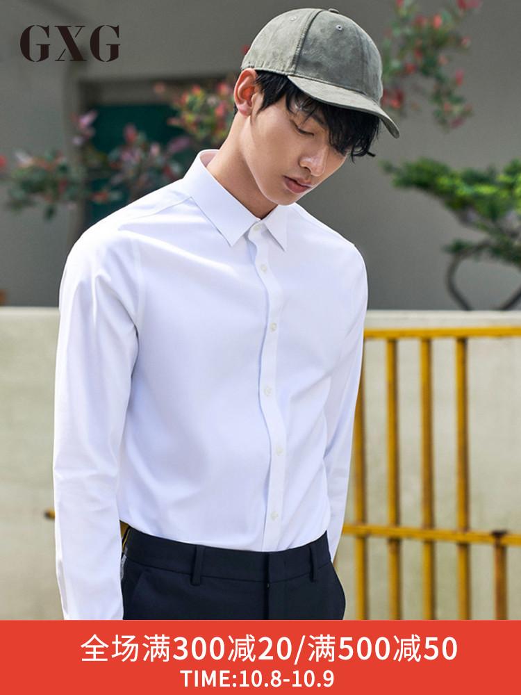 GXG长袖衬衫男白色男士修身棉结婚衬衣休闲潮2018秋新款白衬衫男