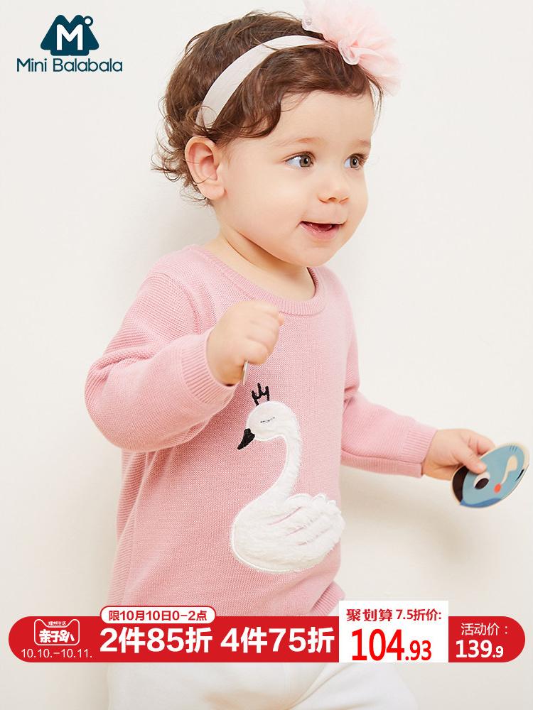 迷你巴拉巴拉女婴儿毛衣2018年冬季新款婴童宝宝纯棉针织衫线衣