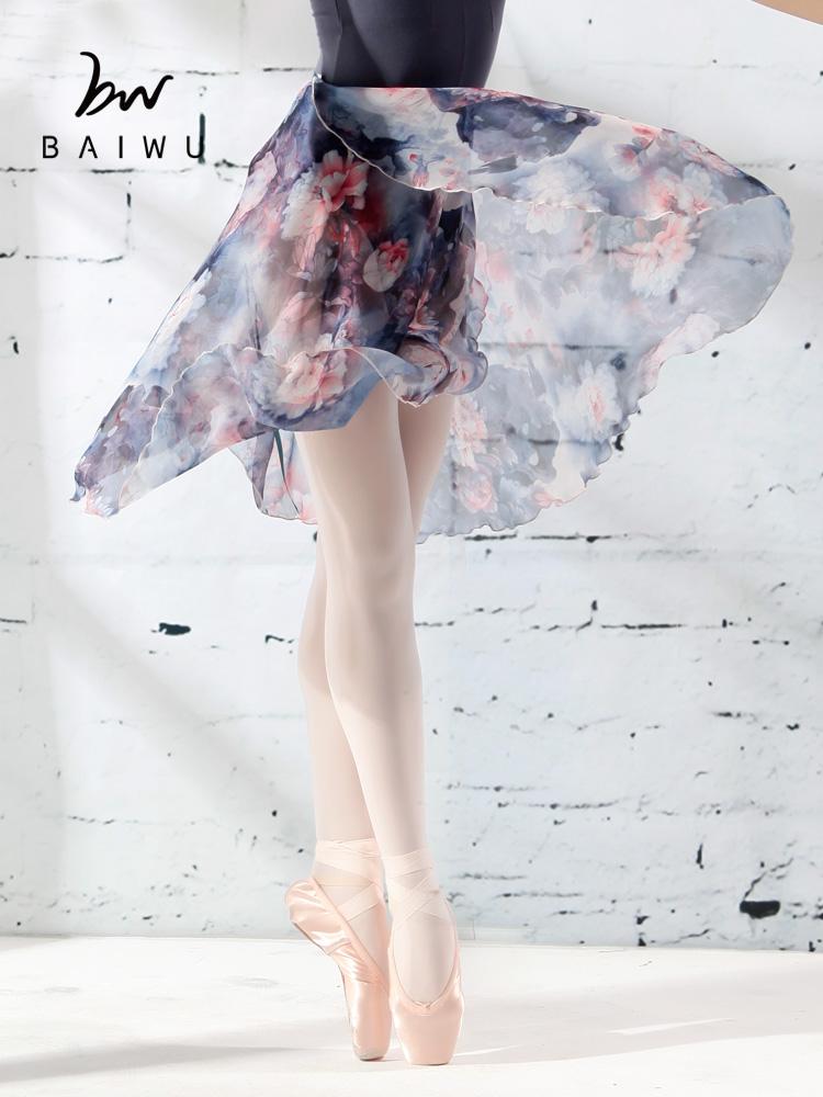 柏屋舞苑 芭蕾舞蹈练功服外搭纱裙 印花雪纺中长裙体服一片长裙女