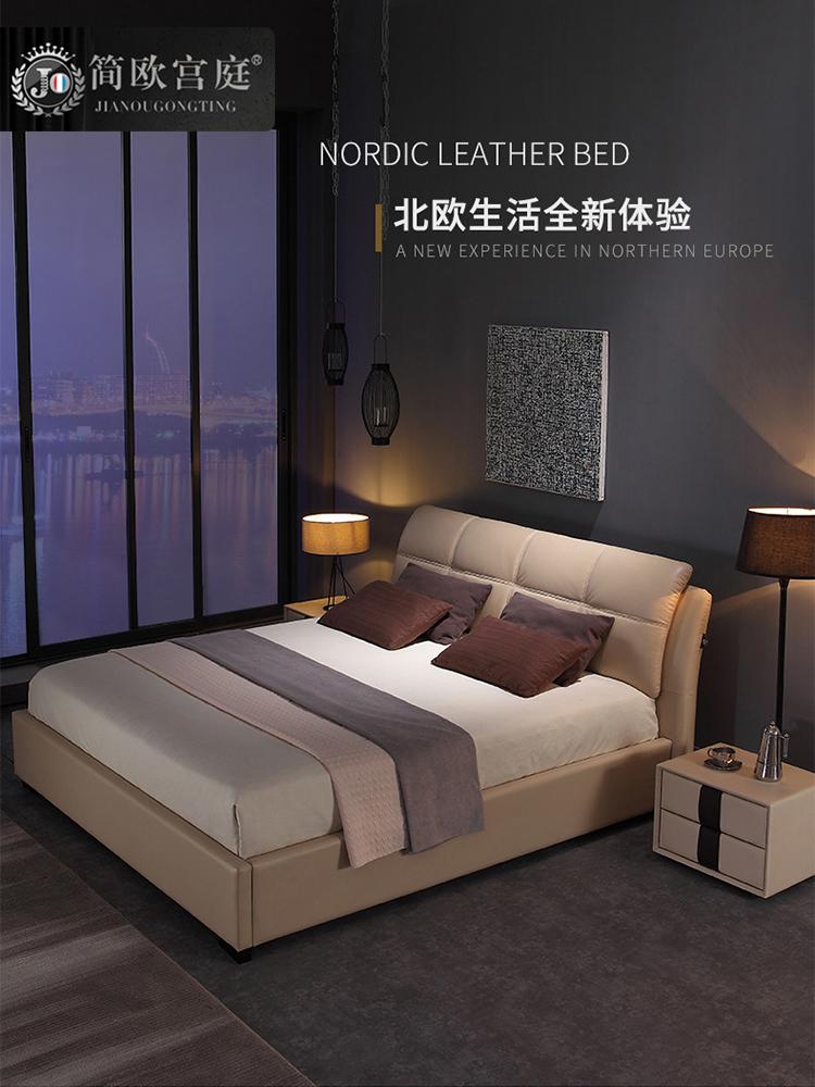 简欧宫庭头层真皮床箱体气动储物皮艺双人床现代简约小户型皮艺床