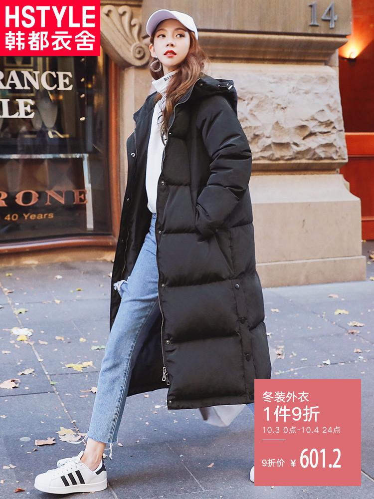 韩都衣舍2018冬装新款女装韩版百搭加厚中长款时尚羽绒服RW8255瑒