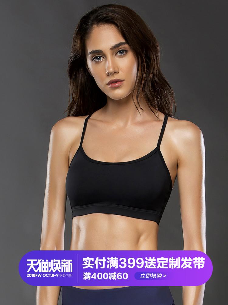 VFU薄款美背瑜伽少女背心式细肩带内衣聚拢运动文胸女吊带bra夏季