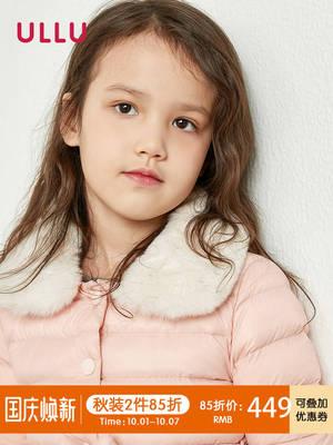 ULLU优露童装女童2018年冬装轻薄毛领收腰中长羽绒服外套