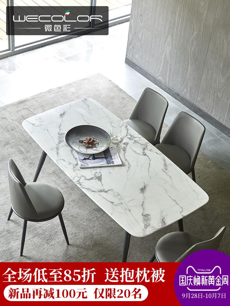 大理石餐桌椅组合现代简约小户型家用吃饭桌子四人长方形北欧餐桌