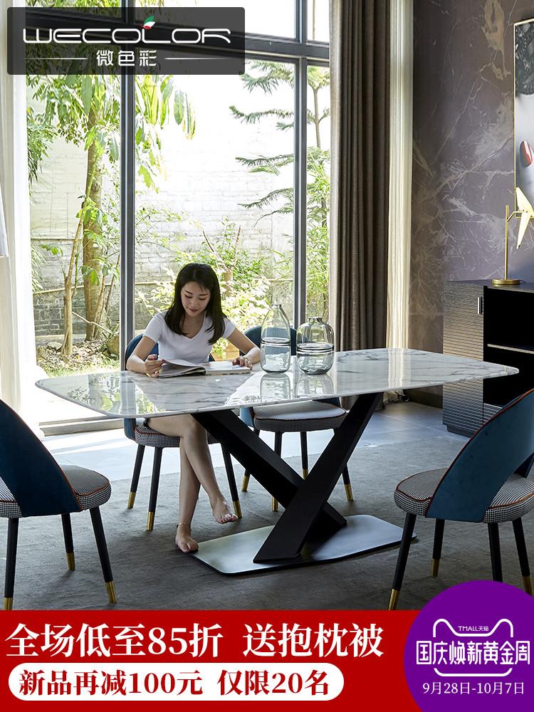 北欧设计师餐桌长方形轻奢别墅8人后现代小户型大理石餐桌椅组合