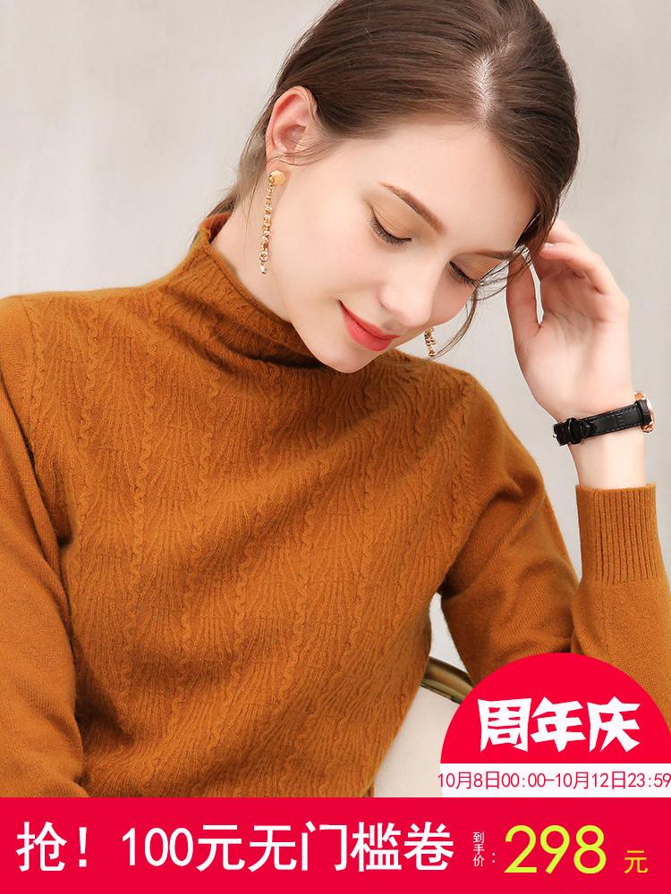 18秋冬新款100%纯山羊绒衫女毛衣套头半高领修身短款针织打底百搭