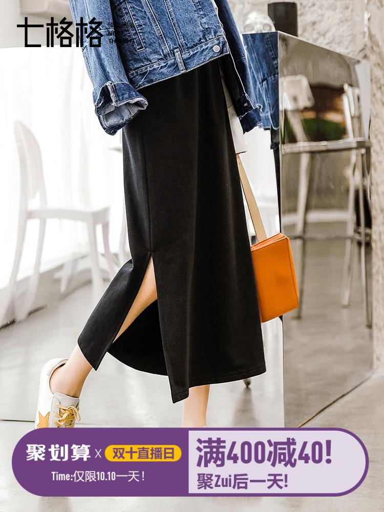 七格格中长款a字裙秋装女2018新款冬季开叉一步裙黑色高腰半身裙