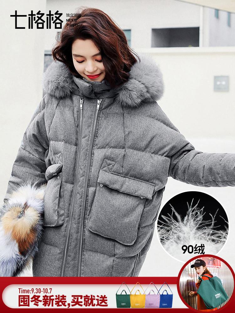 冬季羽绒服女中长款2018新款韩版个性口袋宽松时尚大毛领连帽外套