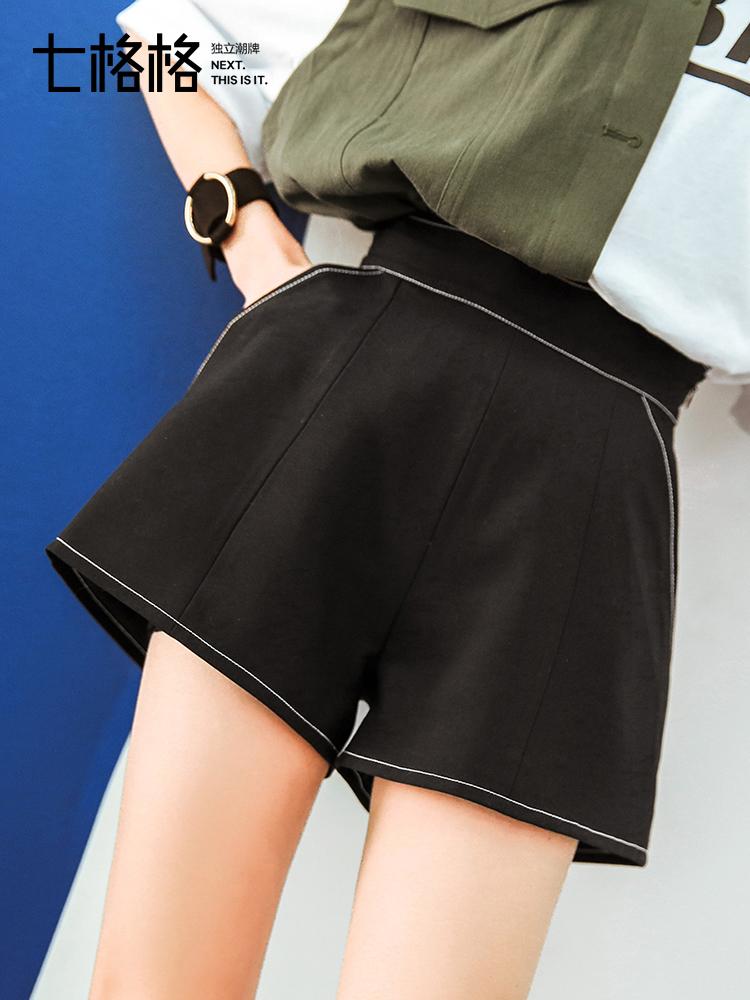 七格格高腰黑色西装短裤夏装女2018新款潮宽松韩版百搭港味热裤子