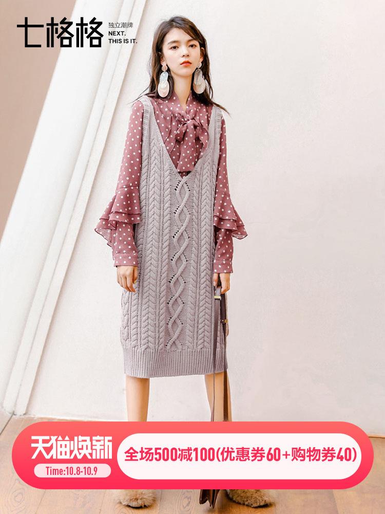 毛衣背心裙两件套秋装女2018新款裙子韩版时尚套装吊带针织连衣裙