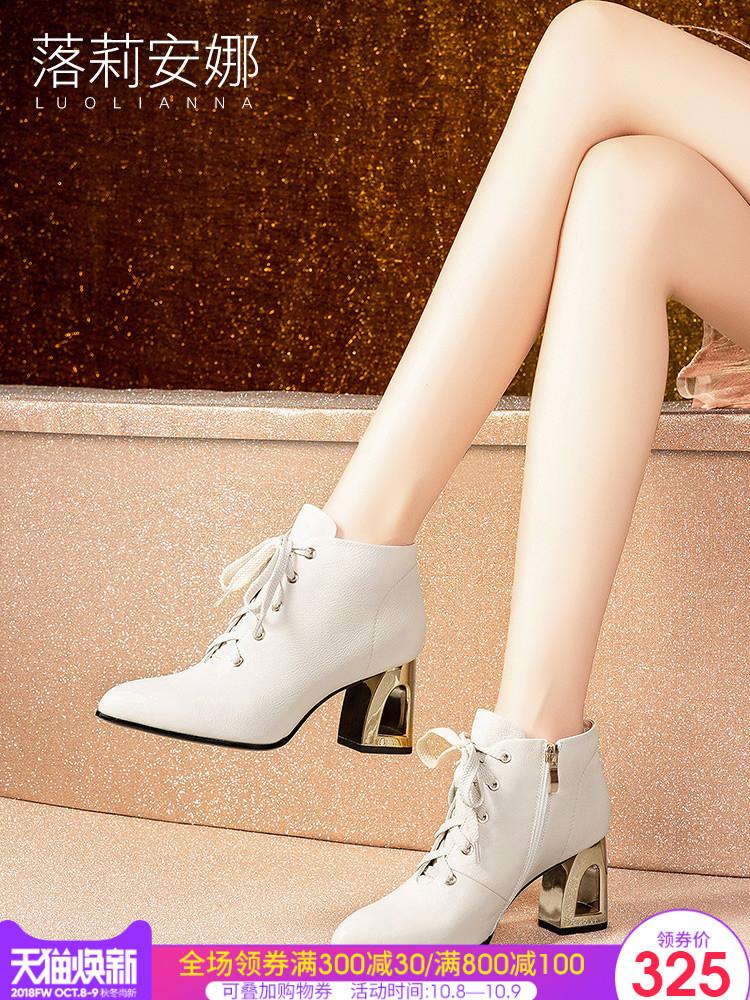 白色马丁靴女2018秋冬季新款粗跟短靴真皮女靴子百搭尖头高跟矮靴