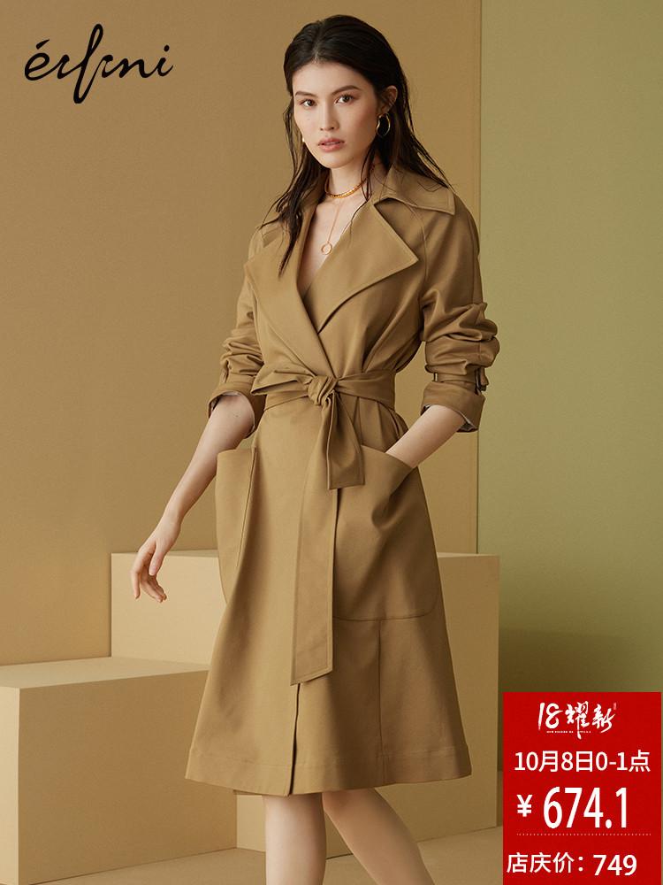 何穗同款伊芙丽2018秋装新款外套长袖时尚宽松薄款长款过膝风衣女