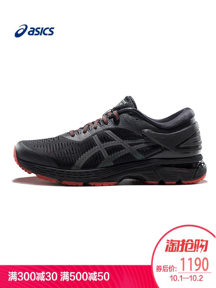 ASICS亚瑟士男鞋稳定跑鞋 GEL-KAYANO 25 LITE-SHOW 1011A022-001