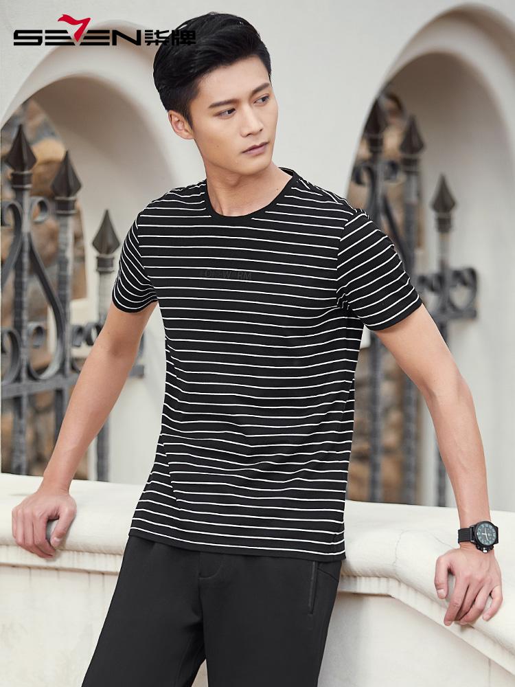 柒牌男装短袖T恤黑白条纹时尚休闲短T纯棉青年潮2018新款