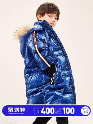 童装男童羽绒服中长款儿童外套中大童男孩韩版潮冬装2018新款潮衣