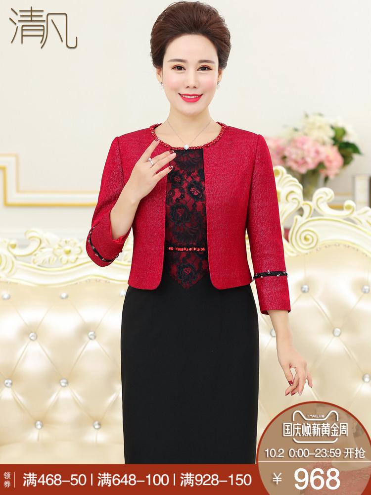 清凡婚宴婚礼妈妈装秋七分袖时尚两件套喜庆酒红色喜妈妈婆婆礼服