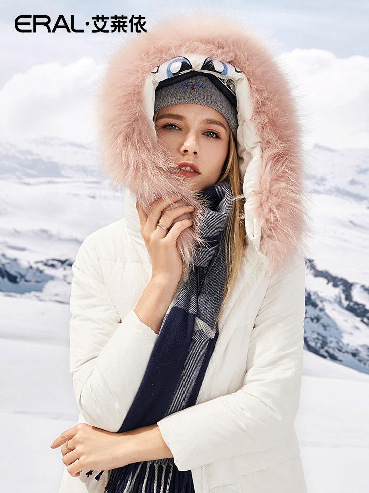 ERAL-艾莱依2018冬装新款大毛领时尚羽绒服女617104161