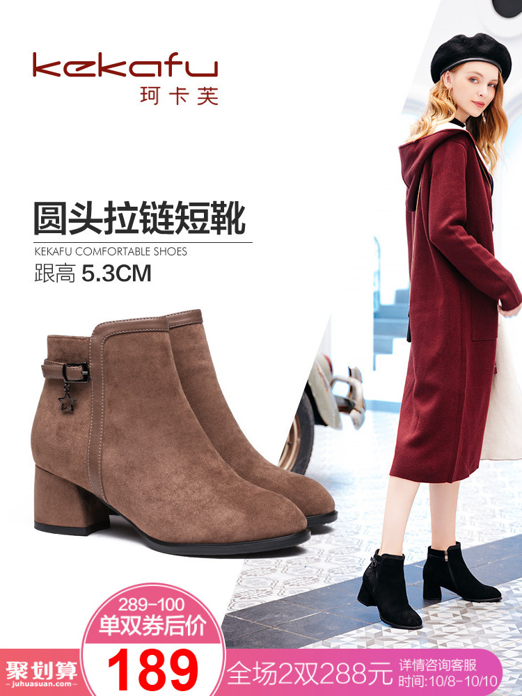 珂卡芙靴子女2018秋冬季新款中跟圆头绒面加绒防滑粗跟瘦瘦女短靴