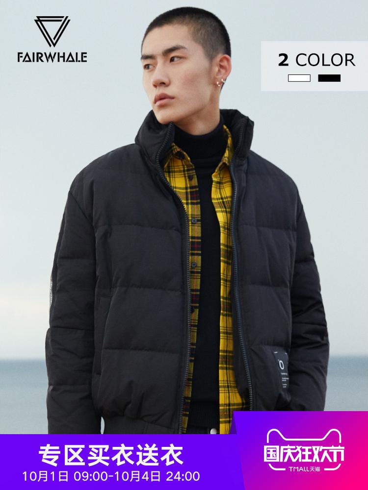 马克华菲男士羽绒服短款 2018冬季新款帅气立领韩版潮流工装外套