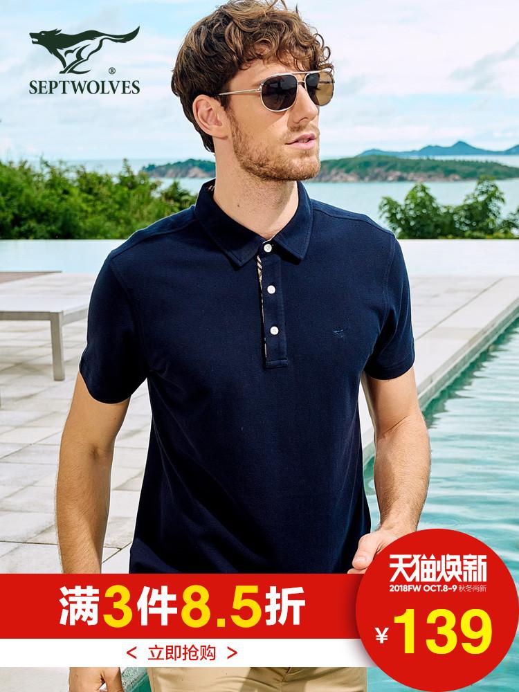 七匹狼短袖T恤男装夏季中青年男士纯棉翻领时尚商务休闲polo衫