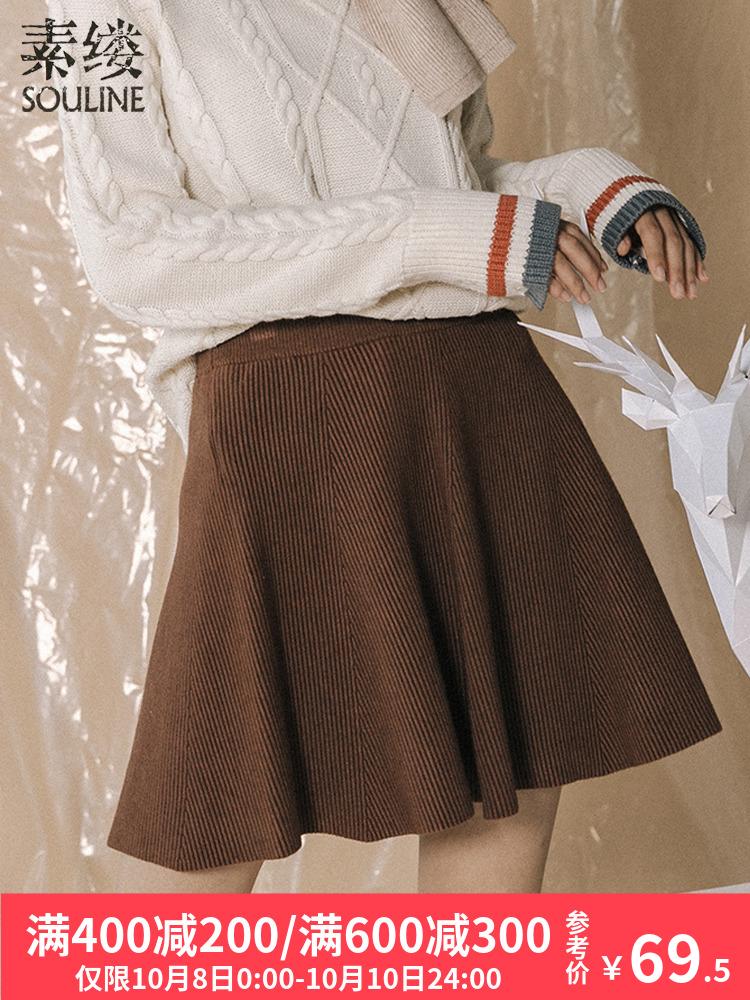 素缕秋装女2018新款针织A版高腰松紧腰短裙复古半身裙SY8310媫