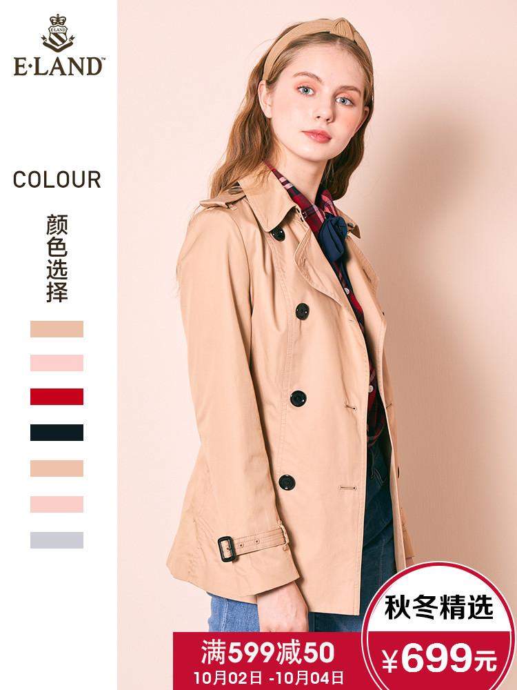 ELAND衣恋18新款纯色休闲双排扣系带收腰短款风衣女EEJT86201I