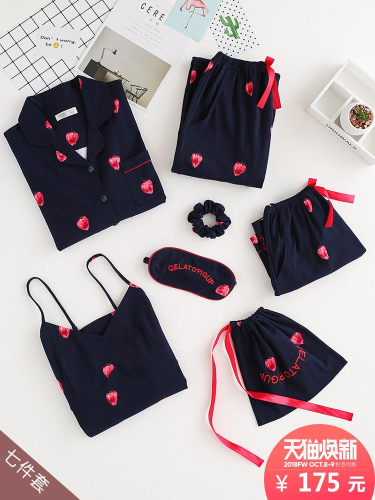 草莓睡衣七件套女夏薄款甜美可爱性感吊带春秋纯棉长袖家居服套装