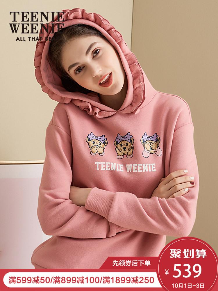 TeenieWeenie小熊2018冬新款女装荷叶边连帽加绒卫衣纯色上衣外套