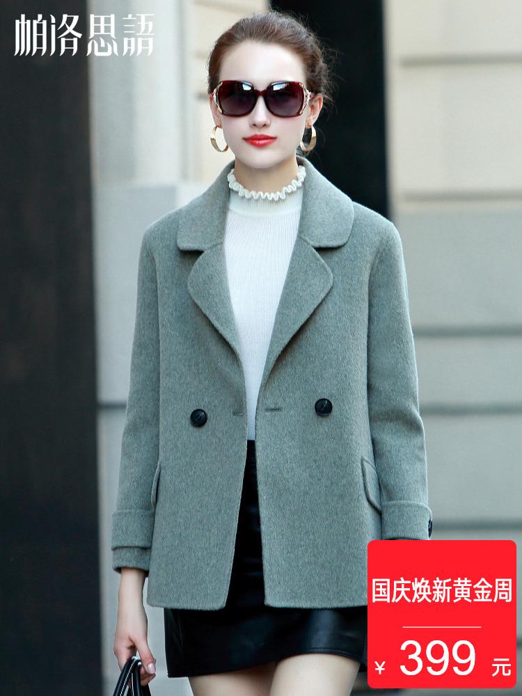 2018秋冬反季新款双面呢羊毛大衣女短款赫本风森系无羊绒毛呢外套