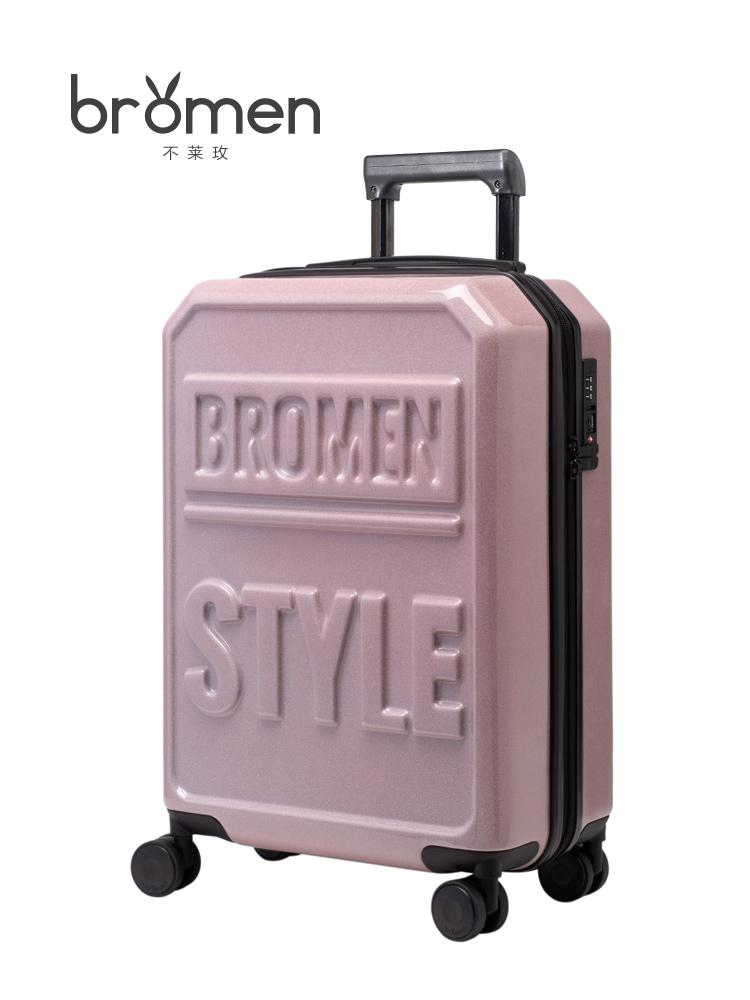 不莱玫20寸潮牌拉杆箱24寸旅行箱男韩版行李箱女万向轮密码登机箱
