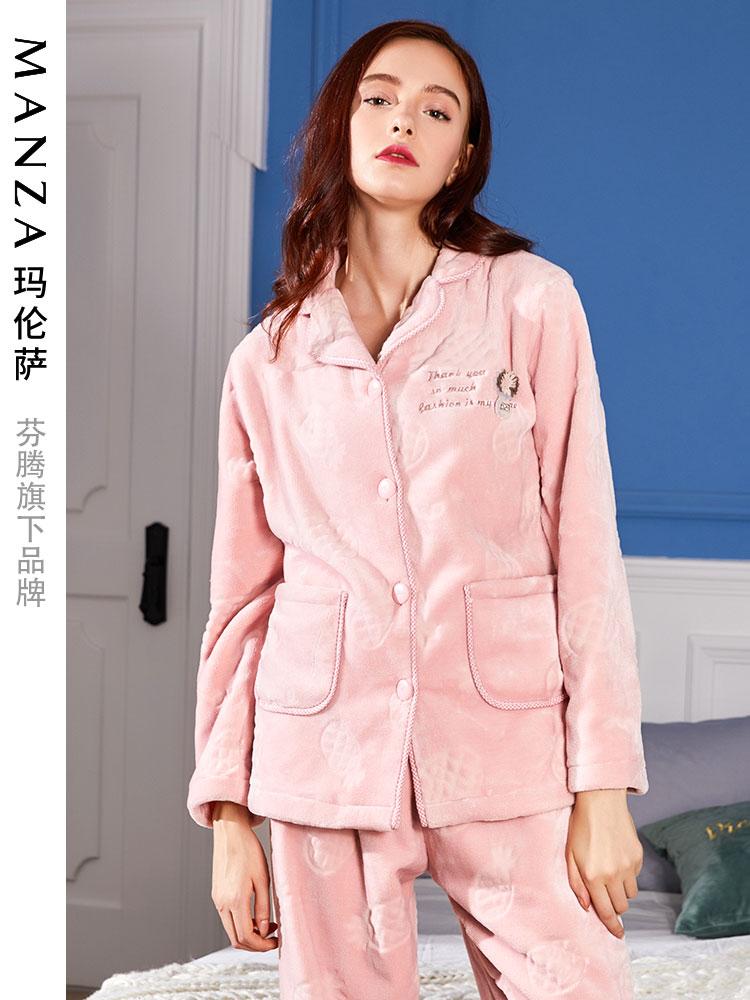 芬腾旗下 玛伦萨 秋冬加厚珊瑚绒 女式睡衣 居家服 天猫优惠券折后¥99包邮(¥159-60)多款可选