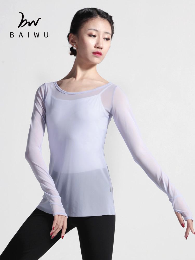 柏屋舞苑新款舞蹈长袖长款网纱罩衫芭蕾舞练功服古典舞外套女成人