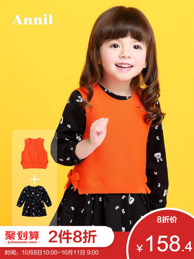 安奈儿童装女小童毛衣连衣裙套装春秋新款洋气宝宝针织衫两件套潮