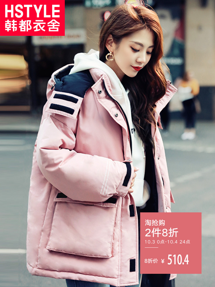 韩都衣舍2018冬装新款韩版女装宽松撞色贴布短款羽绒服DL11735喆