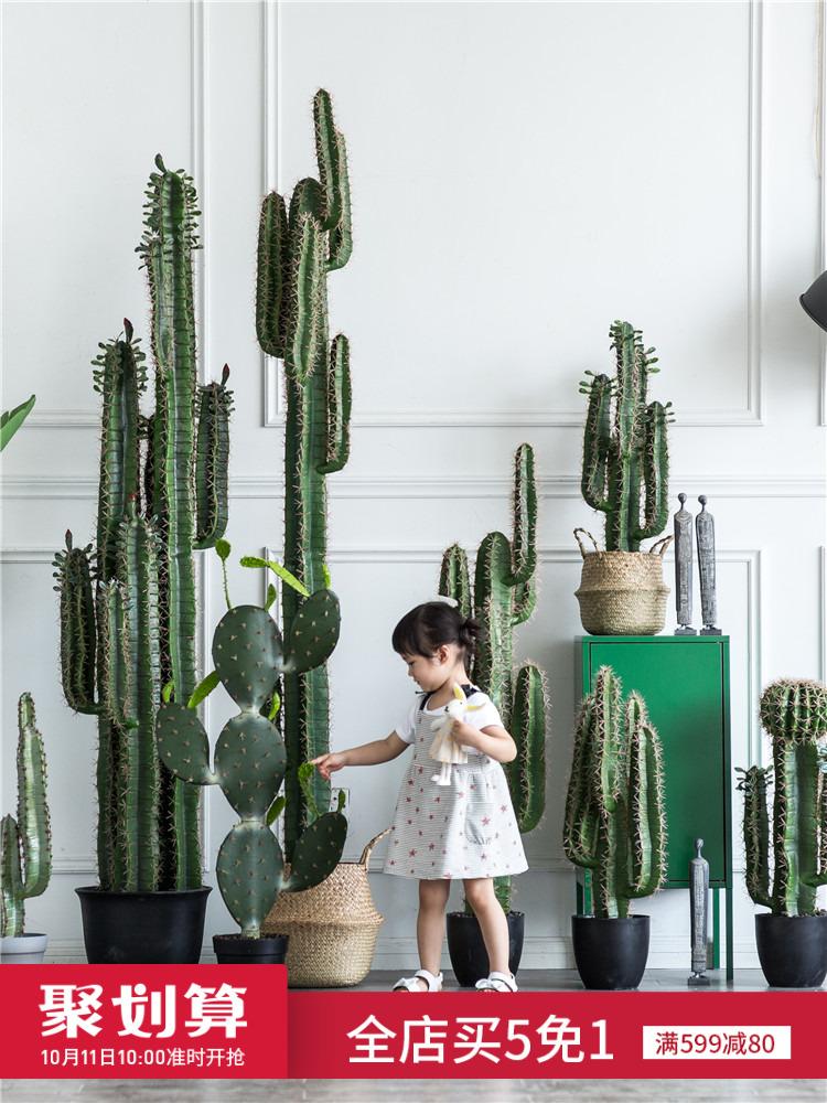 北欧国度大型仿真仙人掌摆件客厅落地仙人柱ins北欧盆栽装饰摆件