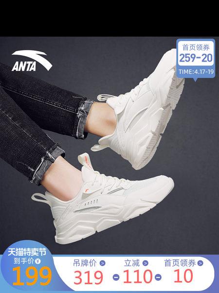 安踏运动鞋怎么样?评价这么好是真的吗