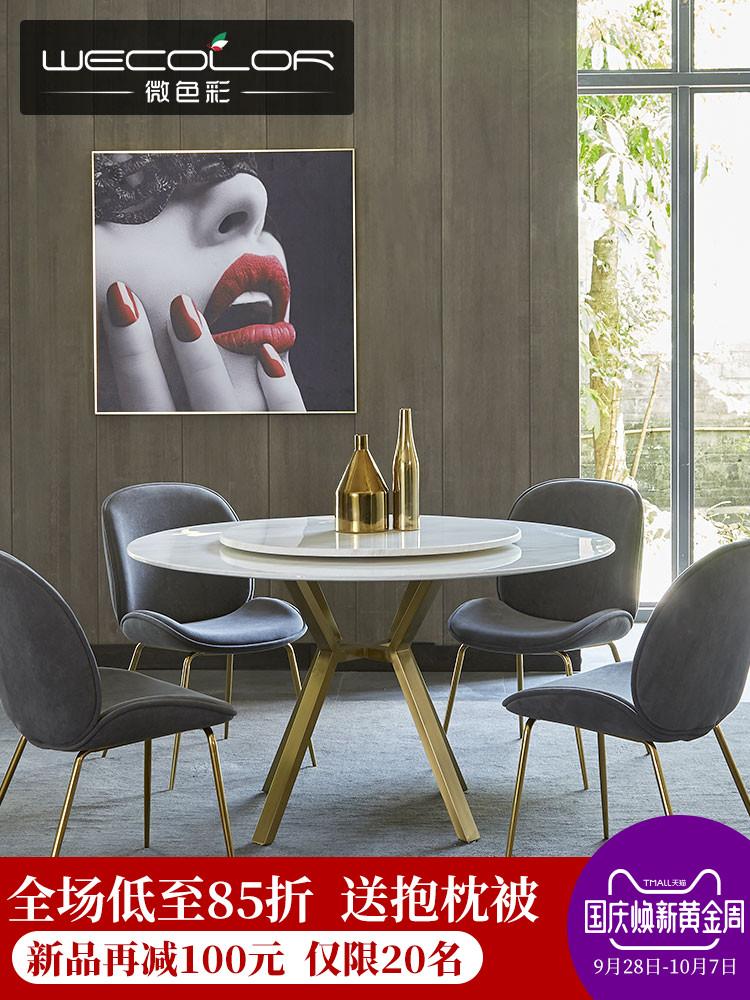 大理石餐桌圆形简约现代小户型6人饭桌轻奢北欧不锈钢餐桌椅组合