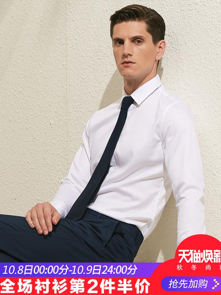 十米布法式衬衫男长袖伴郎服礼服袖扣商务正装修身免烫男士衬衣