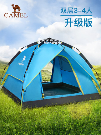 Camping Tent [Hot sale 460,000] camel tent outdoor 3-4 people Automatic full thick rainproof 2 people camping wild tent