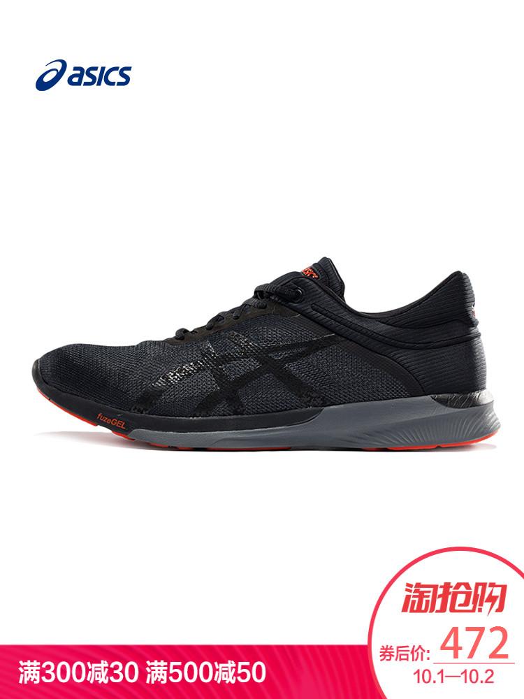 ASICS亚瑟士轻量透气缓冲跑鞋马拉松男款潮流运动鞋T718N-9097