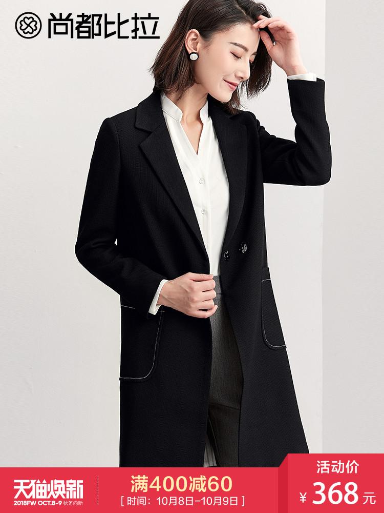 尚都比拉2018新款秋装女士简约撞色走线口袋西装领暗扣中长款外套