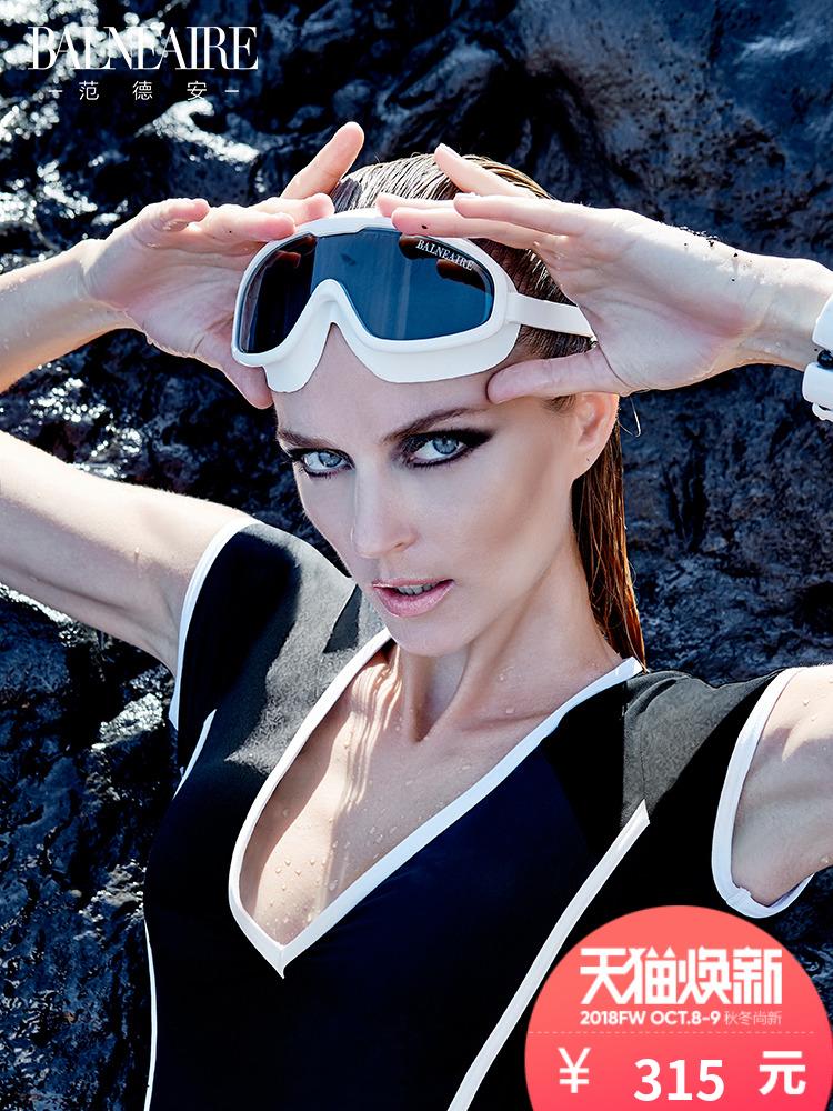 范德安大框平光泳镜 防水防雾高清游泳眼镜 男女成人温泉游泳镜