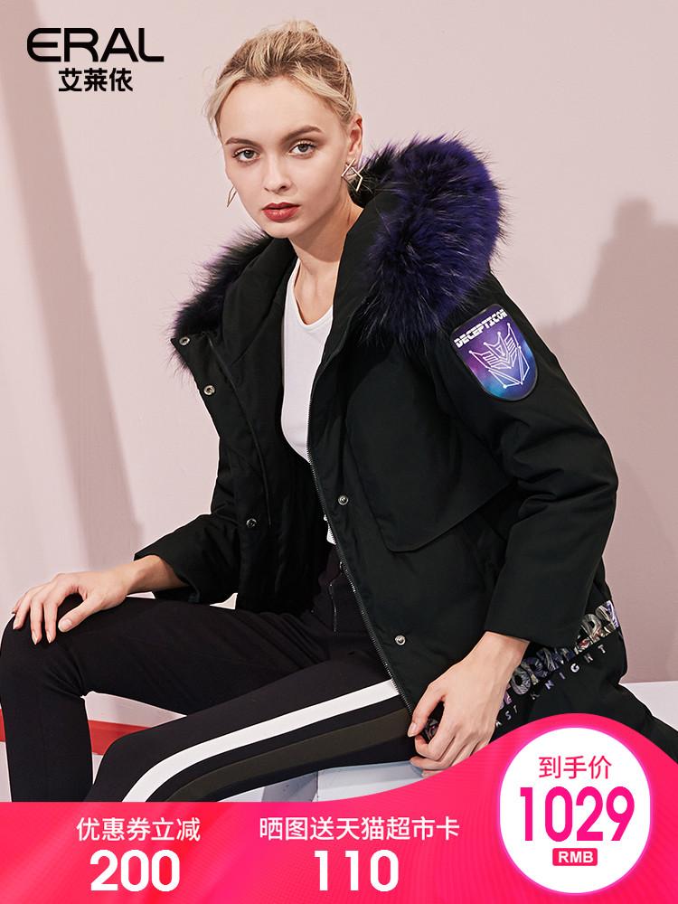 艾莱依2018冬装新款时尚羽绒服女中长款韩版修身潮加厚617104103